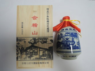 Kuaiji mountain 10 years of Shaoxing wine 500 ml with wooden boxes with best gift