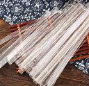 広い春雨 太い春雨5袋 200g×5袋 超歯ごたえがあり上質なはるさめ 送料無料