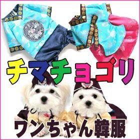♪♪★寵物★韓服//韓流、韓國、韓國服!一共衣服狗衣服、狗服裝·寵物商品·Outlet、DOG donichimachogorioshare、小東西