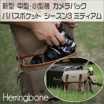 【あす楽】送料無料【並行輸入品】中型DSLR カメラバッグ パパスポケット ヘリンボーン 中型 小型一眼レフ ミラーレス 望遠レンズ ディジタルカメラ 高級 ショルダーバッグ DSLR