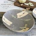 楕円皿笠間焼高野陶房炭化彩釉/炭化刷毛目皿和食器