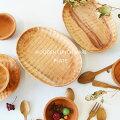 プレートウッドランチウェアインドネシア製木製皿