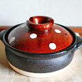 ドットアメ釉土鍋サイズ6号(1〜2人用)萬古焼飴釉薬水玉IH対応直火対応