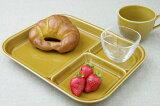 【訳あり】キャラメル 陶器ランチプレート(大)3つ仕切り皿でちょっと深めで大きい使いやすいうつわやさんオリジナルカラー日本製でほっこり子供と一緒のおうちカフェに