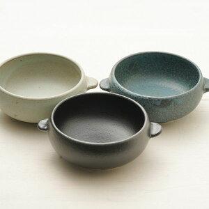 グラタン皿 耐熱ボウル 黒/グレー/ネイビー 耳付き スープボウル オーブンボウル 一人用 小鉢 耐熱食器 日本製 美濃焼 陶器 オーブン料理に おしゃれ おうちカフェ 耐熱皿 和食器