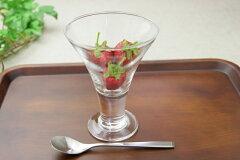 おうちカフェでデザートが楽しめる 可愛い ガラス食器パフェグラス H-AX ポーズ 中 ガラス食器 ...