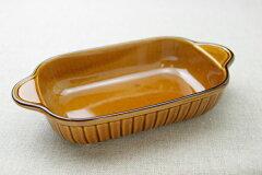 アメ色 耐熱 長角 耳付グラタン皿 シンプルな茶色のスクエア食器 ほっこりおうちカフェアメ...