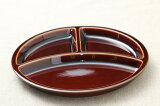ランチプレート アメ色 陶器 丸型 3つ仕切り皿 日本製 茶色 おしゃれ