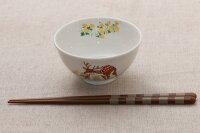 ひなたの森 お茶碗 1個かわいい 動物柄 和食器 日本製 しか くま うさぎ カフェ風 おうちカフェ インスタ映え ごはん茶碗