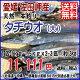 愛媛 ( タチウオ ) 天然一本釣り 1-1.5kg 2-3匹 原体3kg分 浜から直送 …