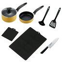 一人暮らし 料理道具 8点セット[料理道具セット 調理器具 ...
