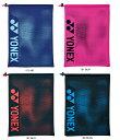 YONEXヨネックス シューズケース BAG2093