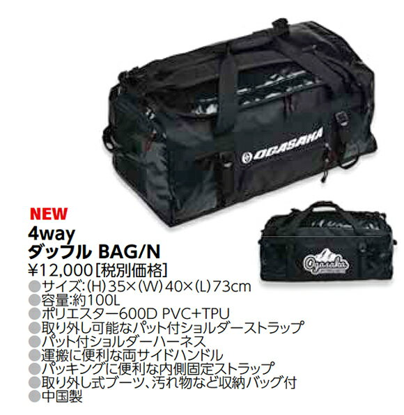 https://item.rakuten.co.jp/auc-vansports/ski_22099/