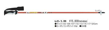 オガサカ スキーポール LC-1/R(デモモデル)カーボンポール