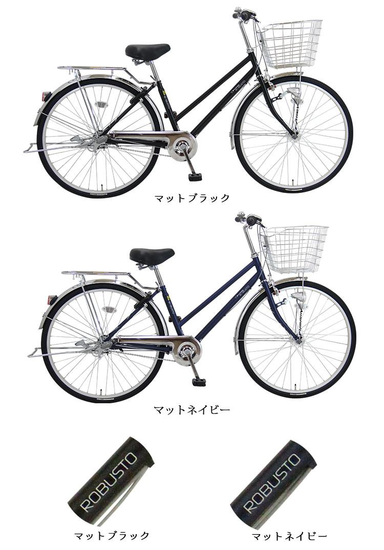 用 自転車 通学