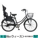 子供乗せ自転車 ウィース 完全組立 チャイルドシート 後ろ リア 26インチ 6段変速 極太タイヤ OGK RBC-015DX