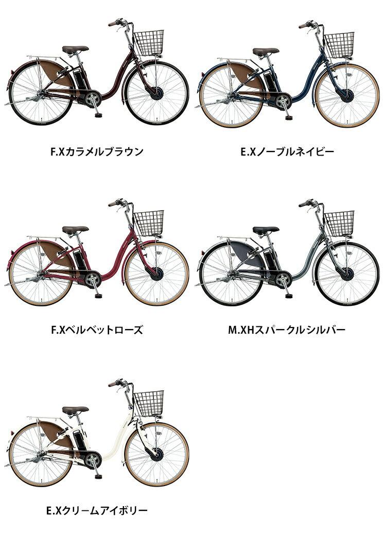 キャッシュレス5%還元対象電動自転車フロンティアブリヂストン24インチ26インチ2020f6ab20f4ab20