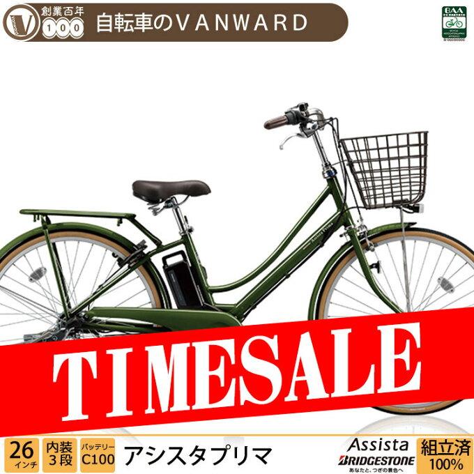 タイムセ−ル+全商品ポイント9倍17日10時よりエントリーと楽天カードでアシスタプリ...