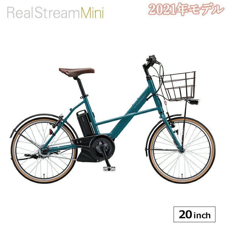 自転車・サイクリング, 電動アシスト自転車  20 2021 rs2c31