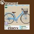 【完全組立】子供自転車 プロティオ・エッセFX 26インチ BAA(安全基準) LEDオートライト 6段変速 両立スタンド 女の子 自転車 通勤通学