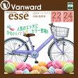 【完全組立】子供自転車 プロティオ・エッセ 24インチ 22インチ BAA(安全基準)適合車 LEDオートライト 6段変速 女の子 男の子 自転車 子供用自転車