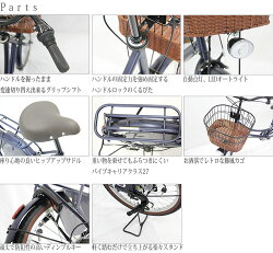 【完全組立】【豪華4大特典】子供乗せ自転車フィデースDX20インチBAA3人乗り内装6段変速小径自転車自転車小径車【前子乗せシートセットFBC-011DX3】子乗せシートグレードアップ可能