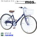 【完全組立】シティサイクル おしゃれ プローウォカティオ モース 27インチ 自転車 BAA(安全基準)適合車 V型フレーム シマノ6段変速 LEDオートライト 通勤 通学