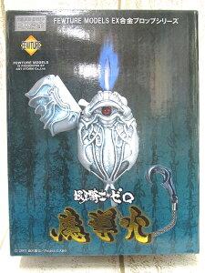 未使用品 アートストーム EX合金 牙狼 GARO ガロ 銀牙戦士ゼロ 魔導火 ライター ▲N-00668S そ...