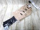 未使用品 ボークス ラ・ペルソナーレ コレクション SD SD13 SDboy ドール用衣装 トレンチコート セット ▲F-5224◎ その他 【ベクトル 古着】【中古】 150316