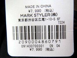 【中古】未使用品チュージーチューchoosychuショートパンツ黒ブラックM¥レディース【ベクトル古着】160115