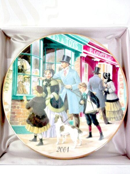 ロイヤルドルトンRoyaldoulton2001年イヤープレート絵皿THEPERFECTGIFT 中古  ベクトル古着 1701