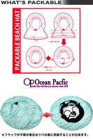 レディースサーフハットオーシャンパシフィックOPビーチハットマリンハット紫外線対策帽子UVハット【あす楽対応】【メール便対応】