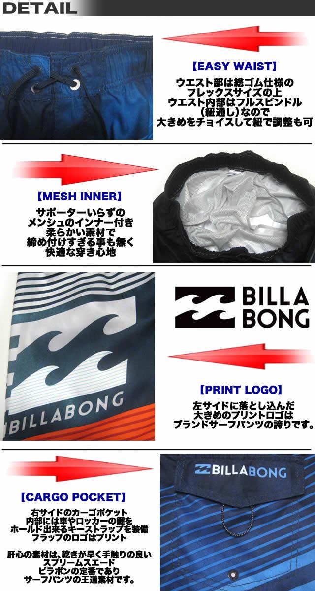 BILLABONGビラボンメンズサーフパンツボードショーツ