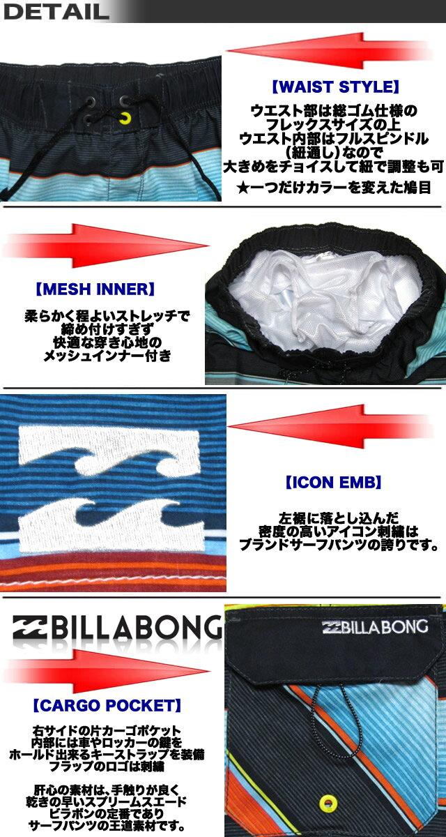 184944389a6 ビラボン メンズ サーフパンツ ボードショーツ BILLABONG 水着 海パン サーフトランクス インナー付き サーフブランド アウトレット  サイズ交換対応 ... 価格 : 4990円