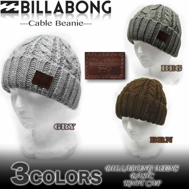 ビラボンニット帽子キャップBILLABONGビーニー