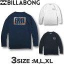 ビラボン メンズ BILLABONG ロンT 長袖Tシャツ サーフブランド ロングスリーブ MLXLサイズ 3カラー 【あす楽対応】【メール便対応】AI012-053