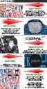 サーフパンツ メンズ ボードショーツ オニール O'NEILL サーフブランド 水着 インナー付き 海パン トランクス【あす楽対応】 617422 2