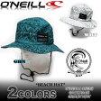 サーフハット メンズ オニール O'NEILL ビーチハット UVカット 帽子 サファリハット 【あす楽対応】【メール便対応】617934