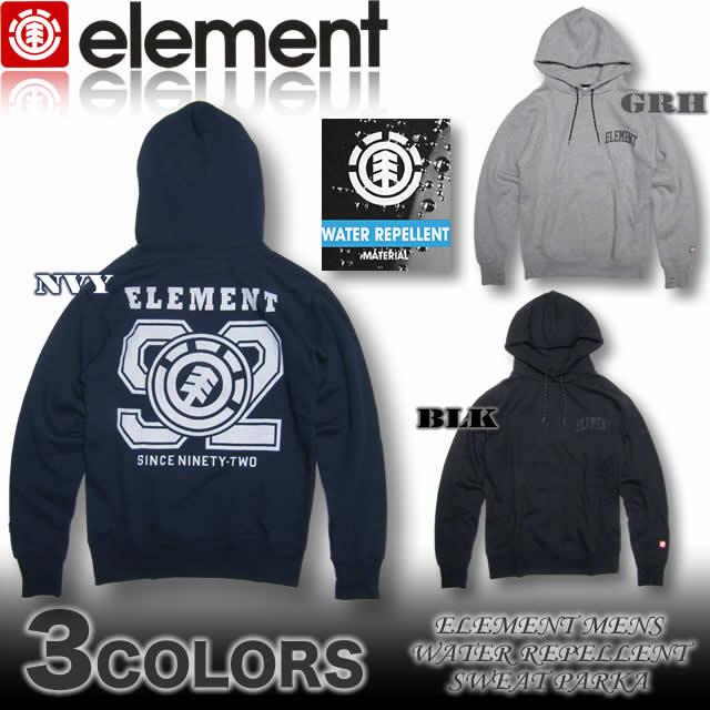 スケボー 【あす楽対応】 ナイロンジャケット アウター パーカージャケット AH021-751 ELEMENT 撥水加工 エレメント メンズ