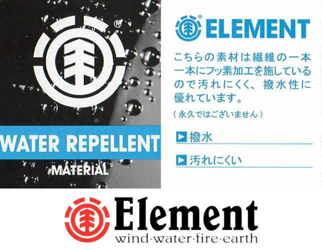 エレメントELEMENTトレーナースウェットシャツ