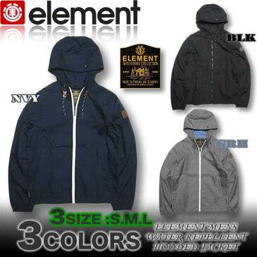 ELEMENT エレメント メンズ パーカージャケット 撥水加工 ナイロンジャケット アウター スケボー 【あす楽対応】AH021-751