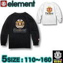 エレメント キッズ ELEMENT ロンT ロングスリーブ 長袖Tシャツ アウトレット スケボー ブランド 110130140150160【あす楽対応】【メール便対応】