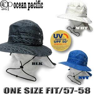 サーフハット メンズ OP オーシャンパシフィック 日除けサンシェードフラップ付き ビーチハットUPF50+ UVハット マリンハット サファリハット UVカット 帽子 サーフブランド【あす楽対応】518903