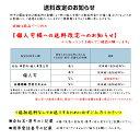 【送料無料】ノーリツ 業務用給湯器 50号 給湯専用 GQ-C5032WZ 屋外壁掛形 ガス種選択可能 NORITZ 2