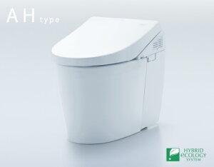《あす楽対応》TOTO ウォシュレット一体型便器 ネオレスト AHタイプ 一般地 セット品番:CES9787 カラー:NW1