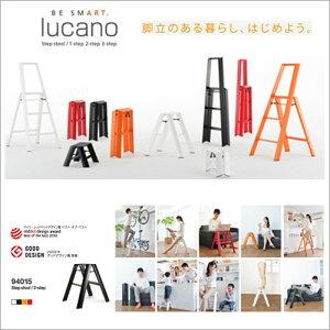 【lucano(ルカーノ)】脚立おしゃれな踏台2-step(2段)ホワイトML2.0-2(WH)/ブラックML2.0-2(BK)/オレンジML2.0-2(OR)/レッドML2.0-2(RD)