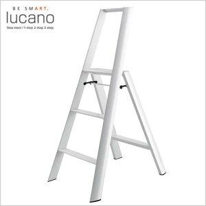 ルカーノ おしゃれ ホワイト