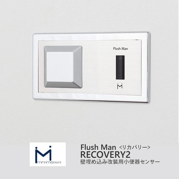トイレ用設備, その他 2 TEA95L96L FM8TWA2 AC100V toto TOTO