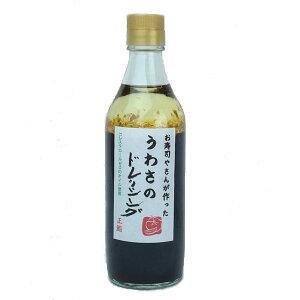 本庄正鮨とまとのためのドレッシングコレステロール0オイル使用たっぷりの350mlリピーター急増中