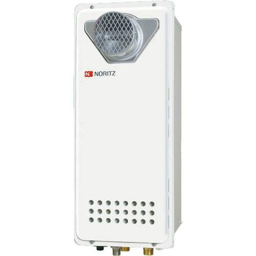 ノーリツ給湯器16号 スリム GQ-1628WS-T BL 都市ガス・LPG選択可能 給湯専用タイ...